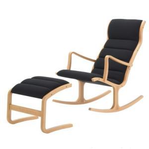 ヘロンチェア ロッキングチェア オットマンセット 菅沢光政デザイン NC布|furniture-direct