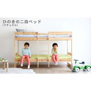 二段ベッド ひのきのすのこ HINOKI-NB01-HKN ナチュラル 国産|furniture-direct
