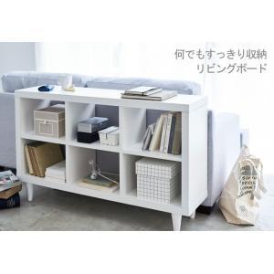 リビングボード 収納 ホワイト 綺麗でシンプル マルチボード|furniture-direct