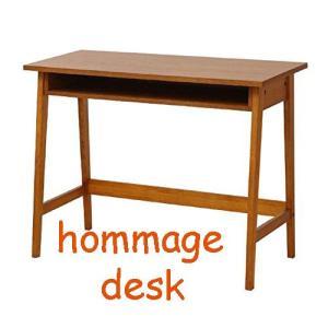 シンプル木製 デスク アンティーク風 オマージュ hommage|furniture-direct