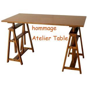シンプル 木製 テーブル アンティーク風 オマージュ hommage|furniture-direct