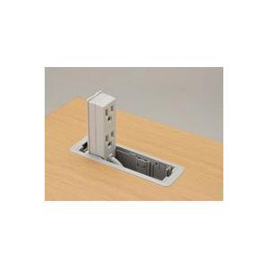 イトーキ エルコディ用 収納式コンセントCZA-800|furniture-direct