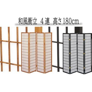 衝立 4連 和風衝立4連 JP-和風衝立4連ひかり 高さ180cm|furniture-direct
