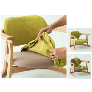 かに座 椅子用 PLUS プラス用 椅子用カバー 替え布 汚れを防ぐ|furniture-direct