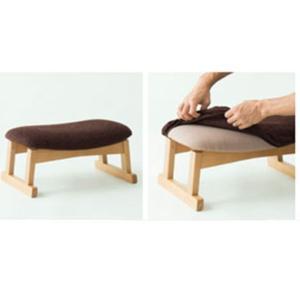 かに座 PLUS 用オットマン用カバー|furniture-direct