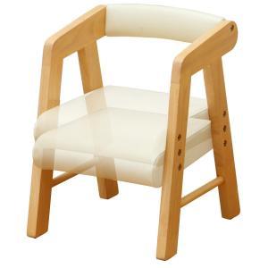 ネイキッズ キッズPVCチェア KDC-2401 子供チェア 肘付き椅子 二段階高さ調節 人気の椅子 |furniture-direct