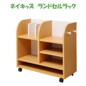 ネイキッズ ランドセルラック  KDR-2436 子供ランドセルラック 収納棚|furniture-direct