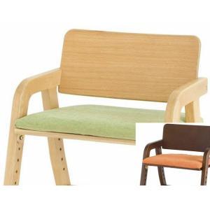 キトコ 3歳から大人まで キッズチェア用カバー |furniture-direct