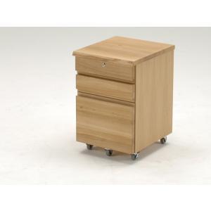 古彩 デスク用 チェスト ワゴン オイル塗装 木目が綺麗 天然木|furniture-direct