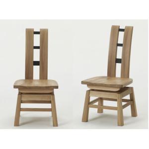 古彩 椅子 ダイニングチェア タイプ2 回転式 肘なし オイル塗装 木目が綺麗 天然木|furniture-direct