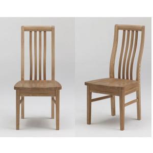古彩 椅子  ダイニングチェア タイプ8(板座面) オイル塗装 木目が綺麗 天然木|furniture-direct