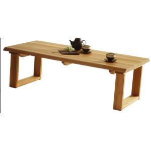 古彩 ローテーブル センターテーブル 座卓 120cm オイル塗装 木目が綺麗 天然木|furniture-direct