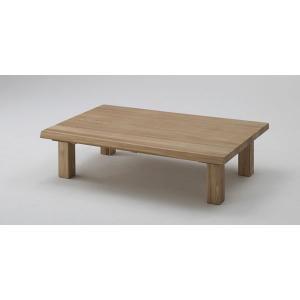 古彩 ローテーブル センターテーブル 座卓 125cm オイル塗装 木目が綺麗 天然木|furniture-direct