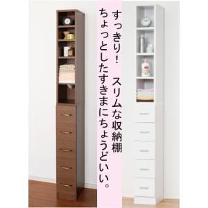 すきま収納 タオル収納 タオルストッカー 幅20cm|furniture-direct