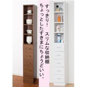 すきま収納 タオル収納 タオルストッカー 幅25cm|furniture-direct