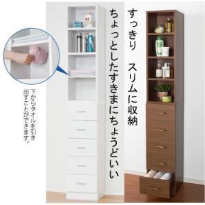 すきま収納 タオル収納 タオルストッカー 幅30cm|furniture-direct