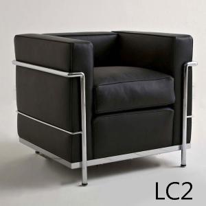 LC2 一人掛け グランドコンフォート おしゃれなデザイン lc2 スティールライン社 イタリア製 ル・コルビュジエ デザイン|furniture-direct