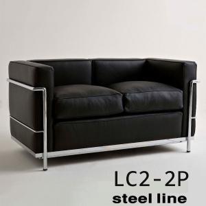 LC2 2人掛け グランドコンフォート おしゃれなデザイン lc2 スティールライン社 イタリア製 ル・コルビュジエ デザイン|furniture-direct