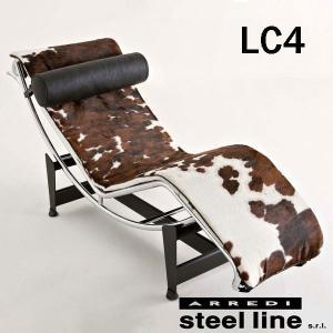 LC4 シェーズロング ポニー毛皮 ル・コルビュジェ デザイン スティールライン イタリア製|furniture-direct