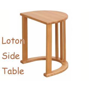 ロットン 半円ミニテーブル Loton mini table ローテーブル かわいい形 天然木 木 |furniture-direct