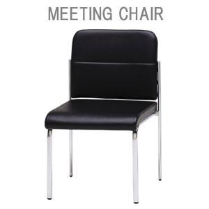 ミーティングチェア オフィスチェア シンプルチェア 肘なしタイプ|furniture-direct