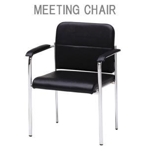 ミーティングチェア オフィスチェア シンプルチェア 肘付きタイプ|furniture-direct