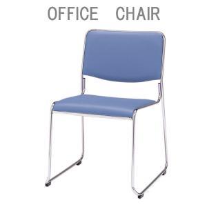 ミーティングチェア オフィスチェア シンプルチェア 肘なし|furniture-direct
