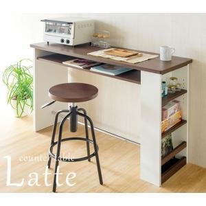 カウンター テーブル 収納ラック付き KNT-1200 カウンターデスク キッチン収納|furniture-direct