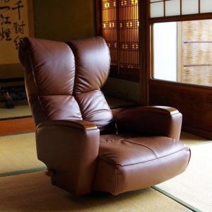 高級座椅子 本革  日本製  肘付本革座椅子 風雅 リクライニング 360度回転|furniture-direct