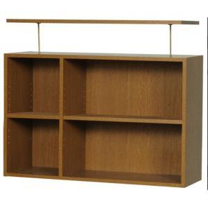 スライド書棚 雅UMH-90上置き 完成品|furniture-direct