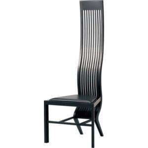 モンローチェア 天童木工 磯崎新デザイン 天然皮革 Lランク|furniture-direct