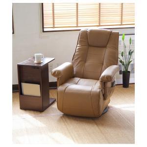 高座椅子 無段階リクライニング 360度回転 MT-1500GS 日本製|furniture-direct