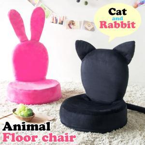 座椅子 ネコ座椅子 クロネコだよ|furniture-direct