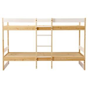 二段ベッド ひのきのすのこ ナチュラル+白 ひのき無垢材 国産|furniture-direct
