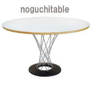 円型テーブル サイクロンテーブル ノグチ丸ダイニングテーブル イタリア製 スチールライン  カフェテーブル|furniture-direct