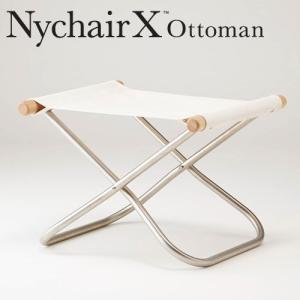 ニーチェアX オットマン 送料無料 ホワイト+ナチュラル|furniture-direct