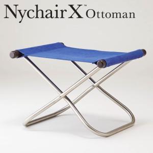 ニーチェアX オットマン 送料無料 ブルー+ダークブラウン|furniture-direct