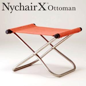 ニーチェアX オットマン 送料無料 レンガ+ダークブラウン|furniture-direct