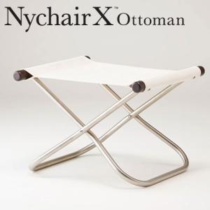 ニーチェアX オットマン 送料無料 ホワイト+ダークブラウン|furniture-direct