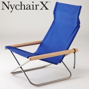 ニーチェアX 本体椅子 送料無料 ニーチェアX ニイチェア ブルー +ナチュラル|furniture-direct