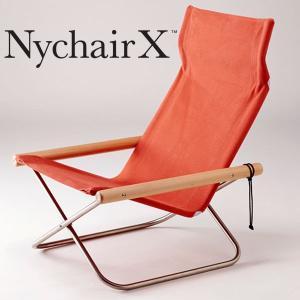ニーチェアX 本体椅子 送料無料 ニーチェアX ニイチェア レンガ+ナチュラル|furniture-direct
