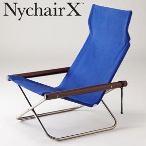 ニーチェア X 本体椅子 送料無料 折りたたみ椅子 ニイチェア ブルー+ダークブラウン|furniture-direct