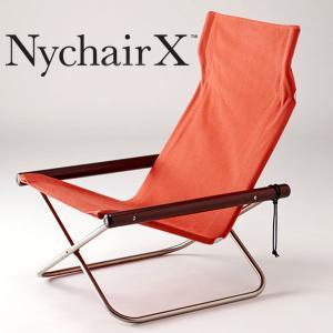 ニーチェア X 本体椅子 送料無料 ニイチェア レンガ+ダークブラウン|furniture-direct