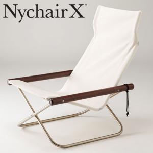 ニーチェア X 本体椅子 送料無料  折りたたみ椅子 ニイチェア ホワイト+ダークブラウン|furniture-direct