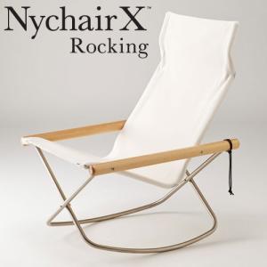 ニーチェア X ロッキング 本体椅子 送料無料 白+ナチュラル|furniture-direct
