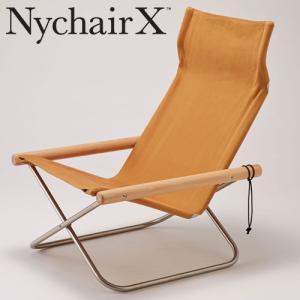 ニーチェア X 本体椅子 送料無料 折りたたみ椅子 ニイチェア キャメル+ナチュラル|furniture-direct
