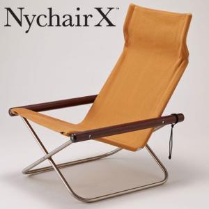 ニーチェア X 本体椅子 送料無料 折りたたみ椅子 ニイチェア キャメル+ダークブラウン|furniture-direct