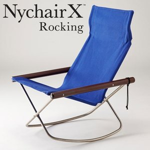 ニーチェア X ロッキング 本体椅子 送料無料 ブルー+ダークブラウン|furniture-direct