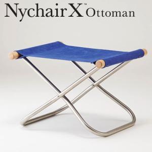 ニーチェアX オットマン 送料無料 ブルー+ナチュラル|furniture-direct