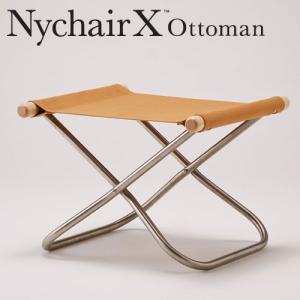 ニーチェアX オットマン 送料無料 キャメル+ナチュラル|furniture-direct